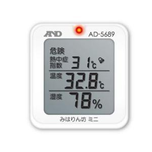 熱中症 みはりん坊ミニ AD-5689 熱中症指数モニター ...