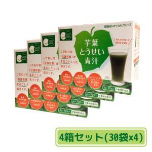 【送料無料】芋葉とうせい青汁 4箱セット 1箱(30袋):約15〜30日分 青汁|sogo-e-shop