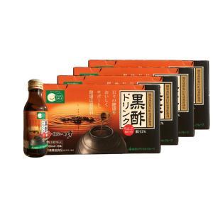 【送料無料】黒酢ドリンク 100ml×50本 栄養機能食品 くろず くろ酢|sogo-e-shop