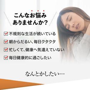 【送料無料】黒酢ドリンク 100ml×50本 栄養機能食品 くろず くろ酢|sogo-e-shop|03