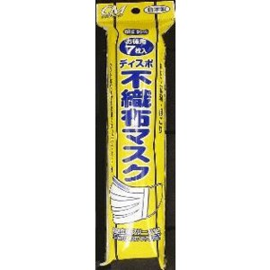 CMディスポ不織布マスク 7枚 花粉マスク PM2.5 【RH】 sogo-e-shop