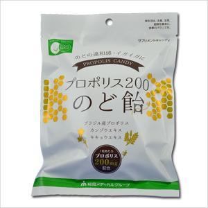 【送料込】プロポリス200のど飴 100g(約22粒) 総合メディカル【4袋セット】【SM】