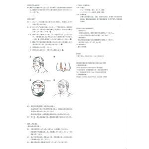 【メール便 送料185円】≪医療機器≫ナステントクラシックNC31L120S(左/120mm/ソフト)7本 一般医療機器 いびき対策グッズ【AM】 sogo-e-shop 06