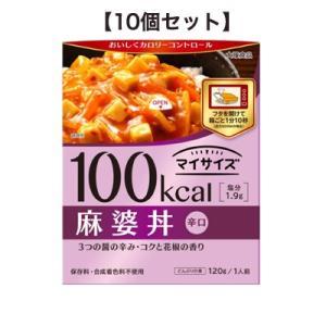 マイサイズ 麻婆丼 120g【10個セット】大塚...の商品画像