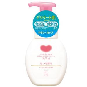 カウブランド 無添加泡の洗顔料 ポンプ付 200ml 牛乳石鹸【PT】 sogo-e-shop