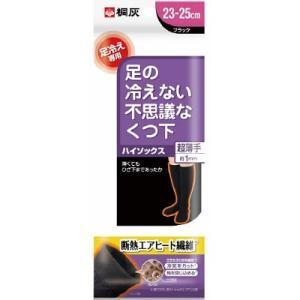 足の冷えない不思議なくつ下 (ハイソックス ブラック 超薄手 23〜25cm)  桐灰化学 sogo-e-shop