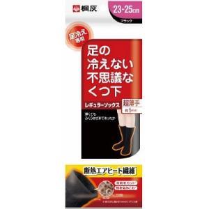 足の冷えない不思議なくつ下 (レギュラー ブラック 超薄手 23〜25cm)  桐灰化学 sogo-e-shop