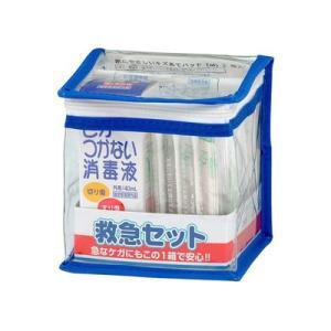 救急セット ビニールBOXタイプ 1個 玉川衛材 衛生用品【PT】