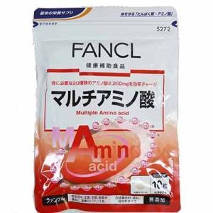 【メール便 送料180円】ファンケルFANCLマルチアミノ酸...
