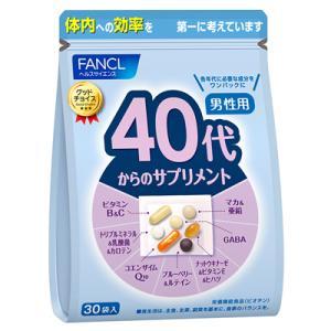 ファンケルFANCL 40代からのサプリメント 男性用 10〜30日分 30袋(1袋中7粒) sogo-e-shop