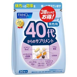 ファンケルFANCL 40代のサプリメント 男性用 30〜90日分(徳用3個セット)30袋(1袋中7粒)×3 sogo-e-shop