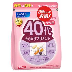 ファンケルFANCL 40代のサプリメント 女性用 30〜90日分(徳用3個セット)30袋(1袋中7粒)×3 sogo-e-shop