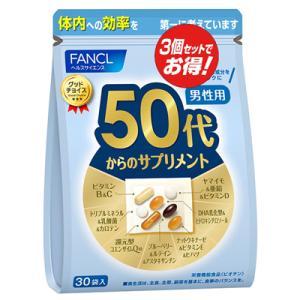 ファンケルFANCL 50代からのサプリメント 男性用 30〜90日分(徳用3個セット)30袋(1袋中7粒)×3