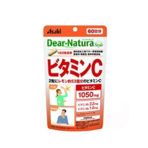 ディアナチュラスタイル ビタミンC 60日(1...の関連商品1