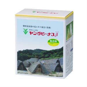 薬用入浴剤 ヤングビーナスβ CX-20β 入浴剤【YV】