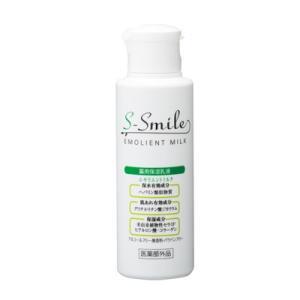 キャンペーン価格 エス-スマイル エモリエントミルク 100ml 医薬部外品 SOGOSMILE|sogo-e-shop