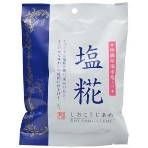 塩糀飴 85g うすき製薬 熱中症対策 塩飴 塩麹【RH】
