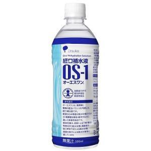 OS-1 オーエスワン ペットボトル 500ml×24本 大塚製薬 【P06May16】【SY】