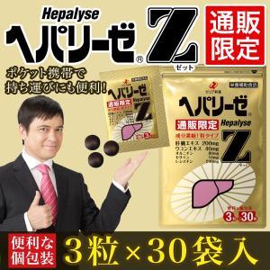 肝臓エキスをはじめ、いま注目の5大健康成分が1日分目安量3粒にぎっしり