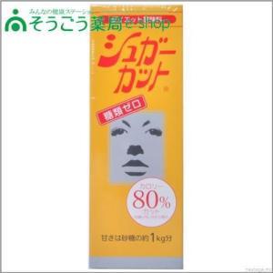 シュガーカットS 500g 浅田飴 ダイエット ...の商品画像