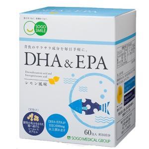 DHA・EPAが1日に600mg以上摂れます