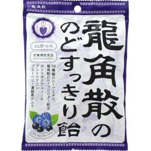 龍角散ののどすっきり飴 カシス&ブルーベリー...の関連商品10