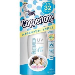 コパトーン UVカット ミルクマイルド 50ml 大正製薬【PT】