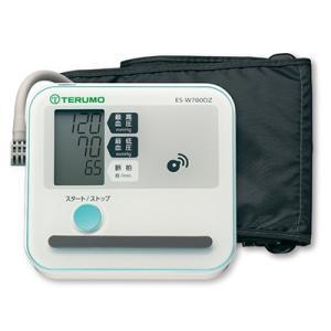≪管理医療機器≫送料無料 テルモ電子血圧計 ES-W700DZ 自動血圧計 テルモ株式会社【PT】 sogo-e-shop