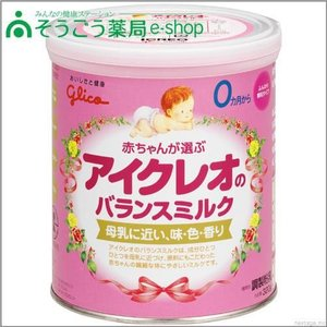 アイクレオのバランスミルク320g アイクレオ ミルク 【ベビー類】  【PT】【N】