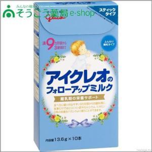 アイクレオのフォローアップミルクスティック アイクレオ ミルク 【ベビー類】  【PT】【N】