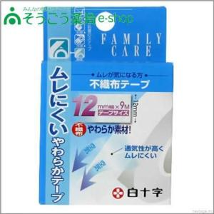 FC(ファミリーケア) 不織布テープ 12mm×9m 白十字 【PT】