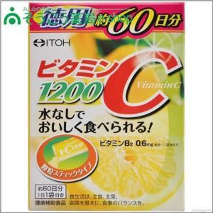 ビタミンC1200 2g×60袋 井藤漢方製薬...の関連商品1