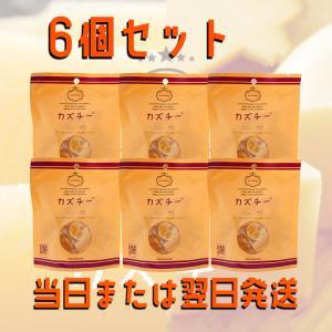 他セット売りも有り! 迅速発送!  井原水産 カズチー 6袋 数の子 珍味 チーズ