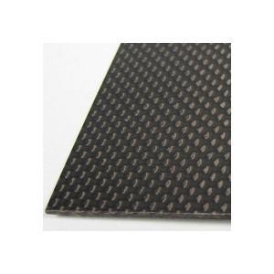 CFRP板(平織・光沢) 230x230x0.5mm sohgoh