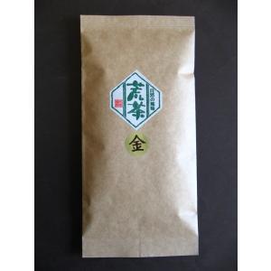 煎茶(荒茶)金 送料無料!|sohno