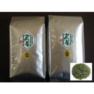 煎茶(荒茶)金を40%OFF|sohno