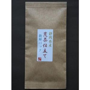 静岡県産 まろやか荒茶仕立て 新鮮パック  送料無料!|sohno