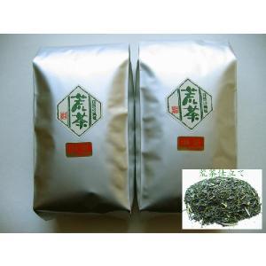 煎茶(荒茶)特選を40%OFF 送料無料!|sohno