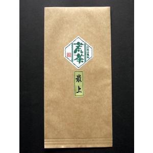 煎茶(荒茶)最上 送料無料!|sohno