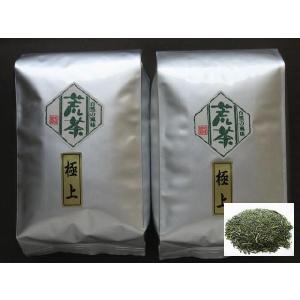 煎茶(荒茶)極上を40%OFF 送料無料!|sohno