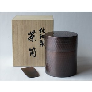純銅缶入(中蒸し)正次の薫り 送料無料!|sohno