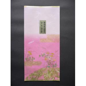 煎茶(品種茶)7132|sohno