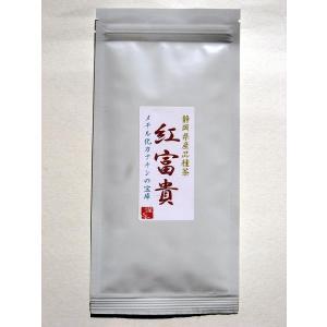 煎茶(品種茶)紅富貴(粉末緑茶)|sohno