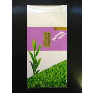 煎茶(品種茶)かなやみどり|sohno