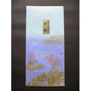煎茶(品種茶)香駿|sohno