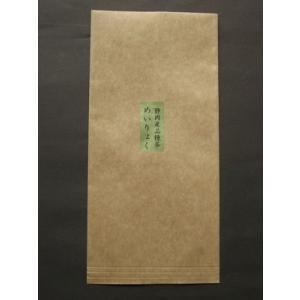 煎茶(品種茶)めいりょく|sohno