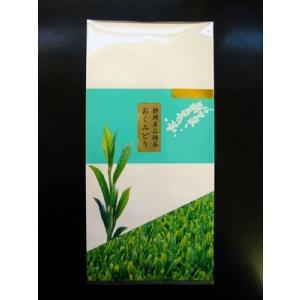 煎茶(品種茶)おくみどり|sohno