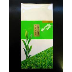 煎茶(品種茶)さえみどり|sohno