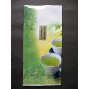 煎茶(品種茶)さやまかおり|sohno