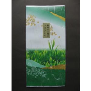 煎茶(品種茶)つゆひかり|sohno